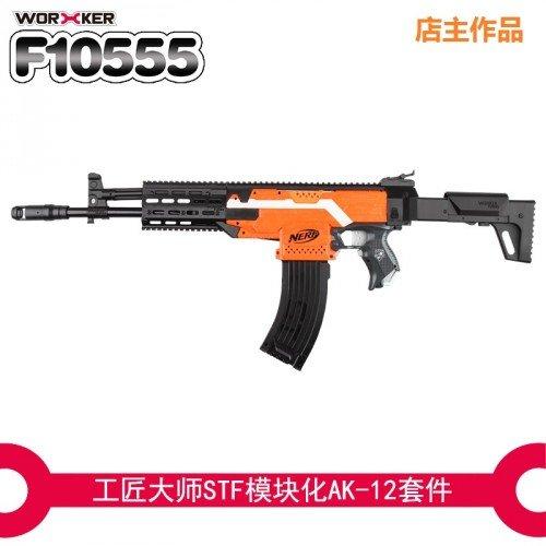 F10555 Stryfe AK-12 Kit