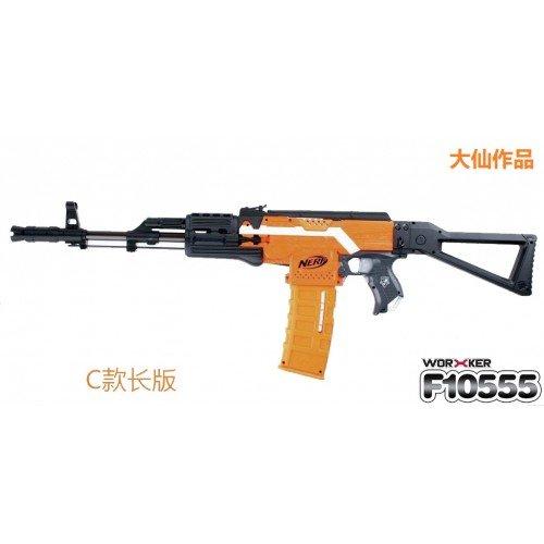 F10555 Stryfe AK47 Classic Kit