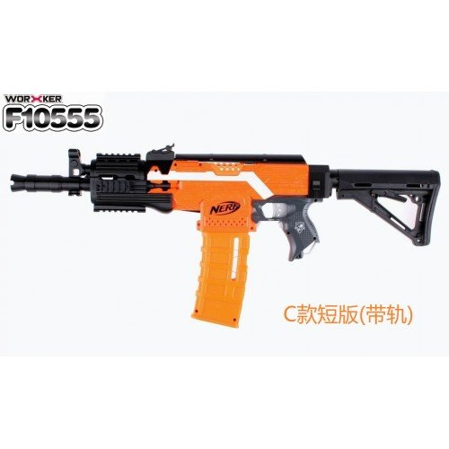 F10555 Stryfe AK47 Short Kit