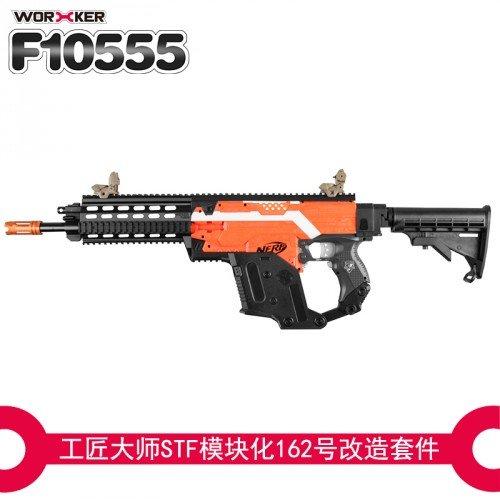 F10555 Stryfe G56 Kit