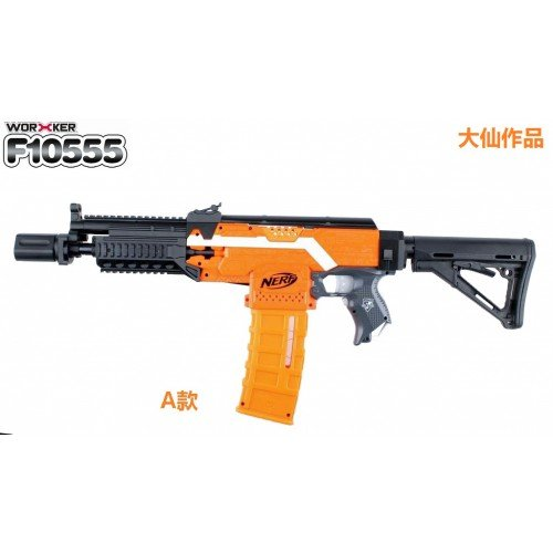 F10555 Stryfe Galil Kit