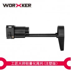 Worker PDW Buttstock