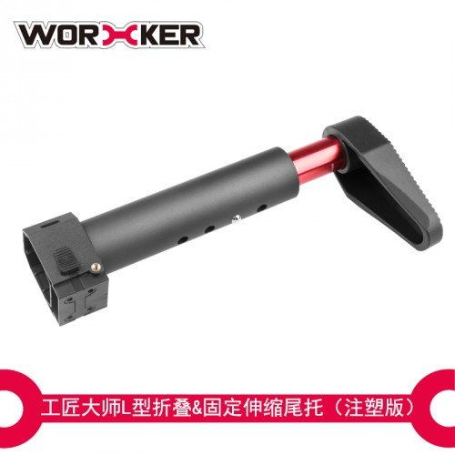 Worker L-Shape Retractable Buttstock