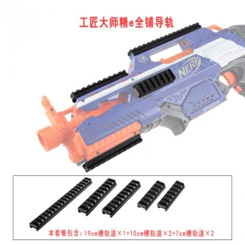 Worker Rapidstrike Picatinny Rail Set
