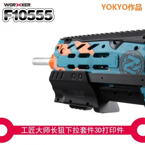 F10555 Longshot Low Profile Pump Grip