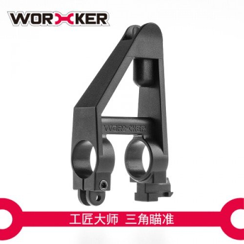 Worker M4 Sights