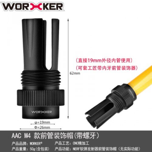 Worker AAC M4 Metal Muzzle