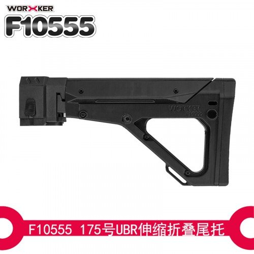 F10555 UBR Foldable Buttstock