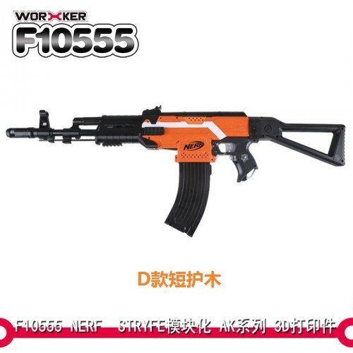 F10555 Stryfe AK ACR Short Kit