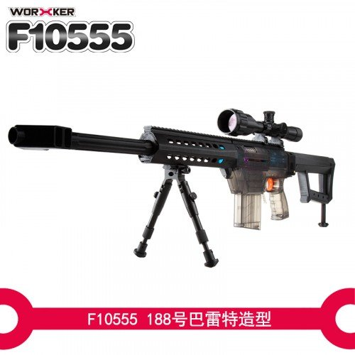 F10555 Prophecy Retaliator Barrett Kit