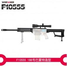 F10555 Prophecy Retaliator Barrett Kit