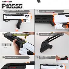 F10555 Helios Pump Kit