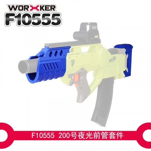 F10555 Rayven Kit