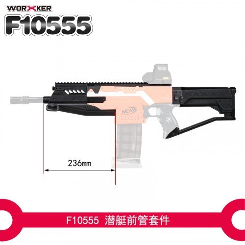 F10555 Stryfe Submarine Kit