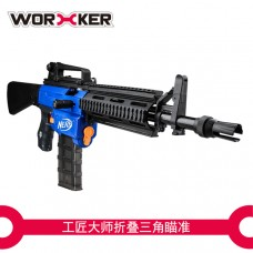 Worker Foldable M4 Sights