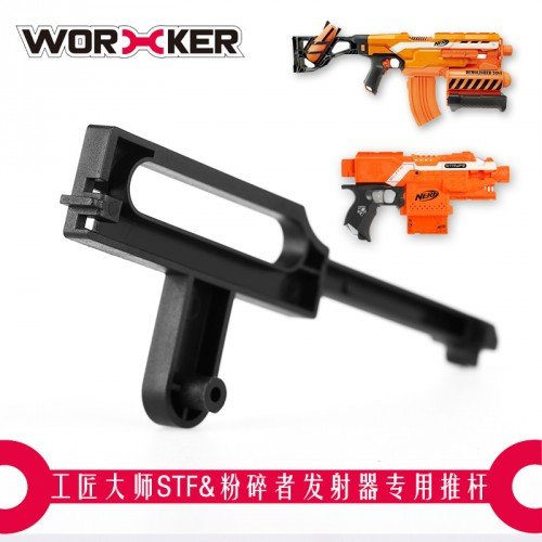 Worker Stryfe Extended Pusher