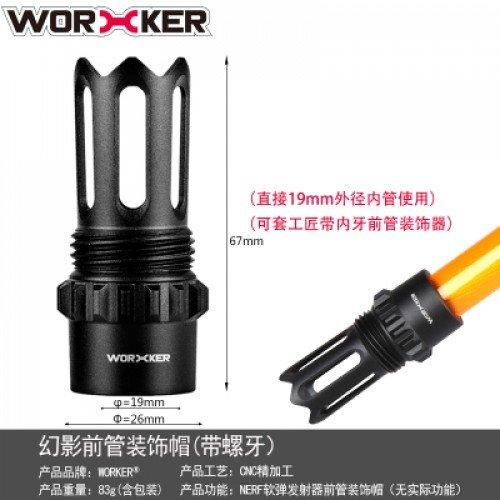 Worker Shadow Metal Muzzle