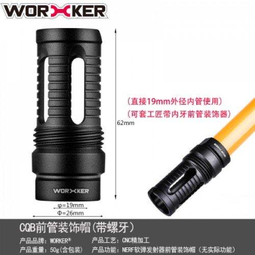 Worker CQB Metal Muzzle