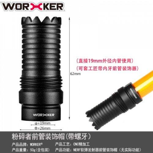 Worker Disintegrator Metal Muzzle