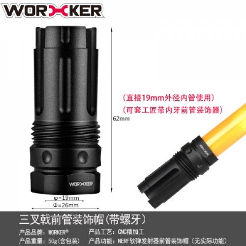 Worker Hell Angels Metal Muzzle