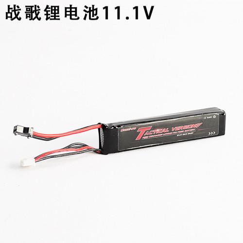 Boslipo(Tactical Version) 11.1V 1200mAH 25C High Discharge Buffer Tube Lipo Battery