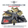LDT HK416