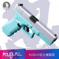 Kublai P1